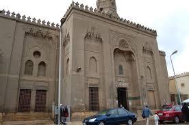 A-Masjid imam syafii