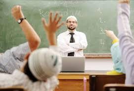 pendidikan islamindex
