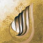 allah-618-3-mawra-tahreem